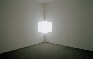 Turrell - Afrum I White 1967